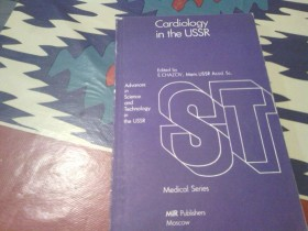 Cardiology in the USSR