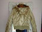 ,,DROMEDAR,,zimska jakna vel.S-M