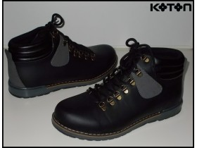 *KOTON* Made in Turkay PRELEPE CIPELE, br.42...NOVE!!!