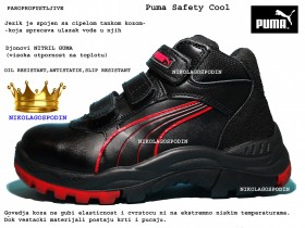 ***NOVO***Puma Safety Cool***GOVEDJA KOZA*** 39br