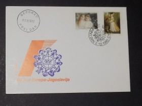 1990,FDC,RE