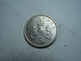 5 NEW PENCE 1969