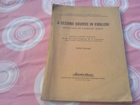 A SECOND COURSE IN ENGLISH 1948