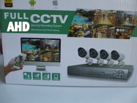 AHD VIDEO NADZOR- DVR+4 KAMERE 1,3 Mgpx.+4X20m kabla