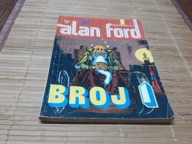 ALAN FORD BROJ 258 BROJ 1