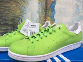 Adidas patike Stan Smith - Pharrell Williams original