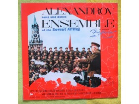 Alexandrov Ensemble - Song and dance of the Soviet army
