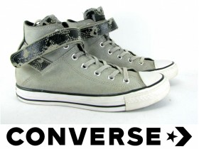 All star Converse  kozne starke      9490  Cena