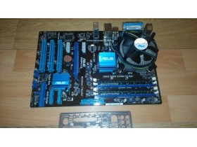 Asus P5P41C+Core2Duo+4GB Ram