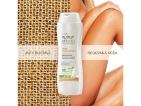 Avon True Nutra Effects Deep Nourishment losion za telo