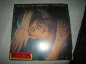 Bajaga – Sa Druge Strane Jastuka Lyrics | Genius Lyrics