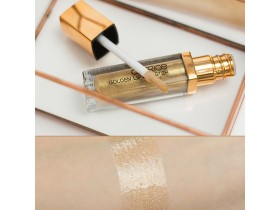 CATRICE GOLDEN LIP BOOSTER