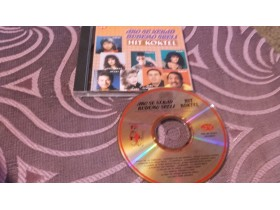 CD-HIT KOKTEL-DRAGANA-SINAN-SNEKI-JUŽNI VETAR-ORIGINAL-