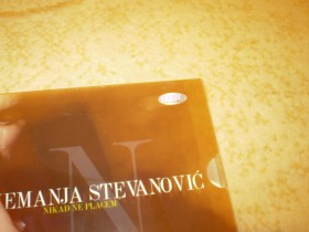 CD NEMANJA STEVANOVIC ORIGINAL