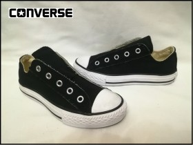CONVERSE- ALL STAR- ORIGINAL PATIKE, BR. 31 - N O V E