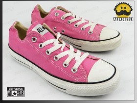 CONVERSE  All Star  STARKE NOVE