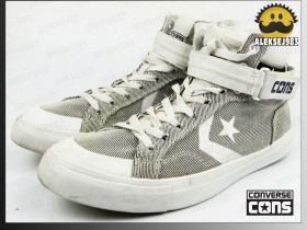 CONVERSE CONS BRUTALNE!