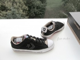 CONVERSE Star Player nove patike ORIGINAL br 42,5 extra