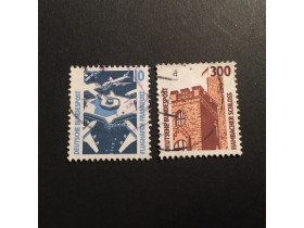DEUTSCHE BUNDESPOST 1988