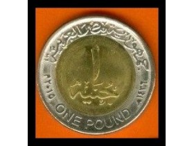 EGYPT 1 Pound - New branch of Suez Canal UNC 2015