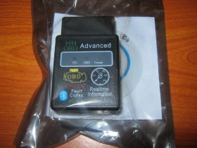 ELM 327 OBD2 ADVANCED (unapredjena verzija)