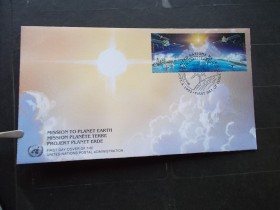 FDC OUN NEW YORK MISSION TO PLANET EARTH 1992