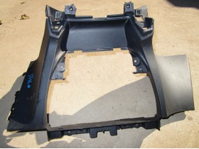 FIAT STILO PLASTIKA ISPOD TABLE