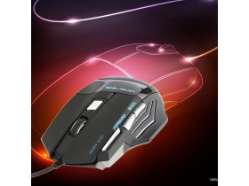 Gaming Mouse 5500DPI