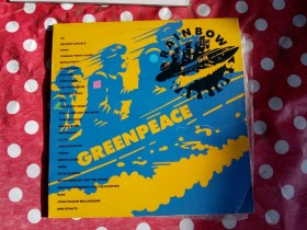 Greenpeace Rainbow Warriors - VARIOUS - 2LP