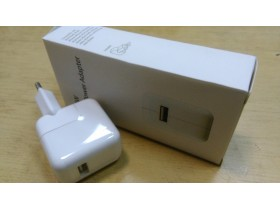 HIT PONUDA - PUNJAČ ADAPTER USB 10 W