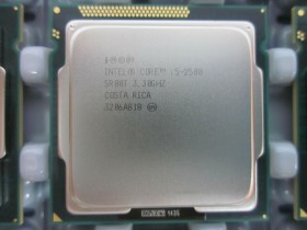 Intel i5 2500 Quad Core