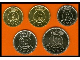 KUWAIT 5-10-25-50-100 Fils 2012 UNC - set of 5 coins
