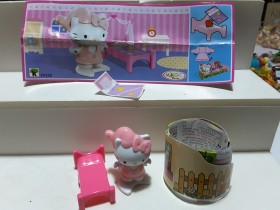 Kinder hello kitty ff330 kompletna sa bpz