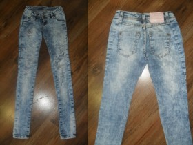 LTB, washed ultra skinny farmerice! vel.26-12/13