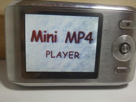 MINI MP4 PLAYER VITO 1GB