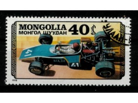 Mongolija 1978.god (Michel 1128) - Automobil
