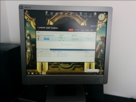 Monitor Asus MM19S 19