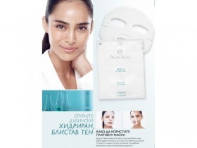 New Age Bright Sublime maska za lice Oriflame