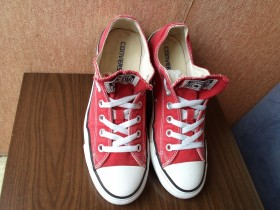 "PATIKE ""CONVERSE ALL STAR"" br. 39,5/25,5cm."