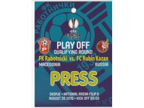 PRESS-RABOTNICKI-RUBIN KAZAN(EUROPE L.)2015