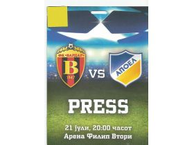PRESS-VARDAR-APOEL(SHAMP.L.) 2015