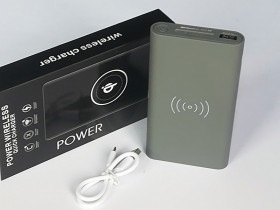 Power bank 10000mAh Bezicni -SIVI