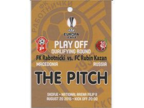 RABOTNICKI-RUBIN KAZAN(EUROPE L.)2015 THE PITCH