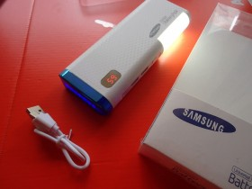 SAMSUNG POWER BANK 30000mAh+led lampa NOVO 2016