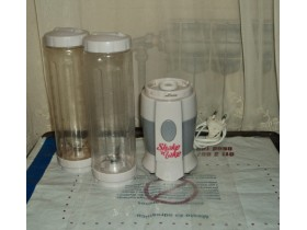 SHAKE 'N TAKE SMOOTHIE MAKER sa 2 Posude