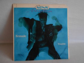 SUMMER SALE!OR.AMER.IZ.!DISCO/FUNK!LP NONA HENDRIX!5-/5