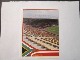Slicica PANINI FIFA WC 2010 SOUTH AFRICA br. 20