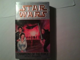 Star Wars - Jedi Academy - Champions of the Force
