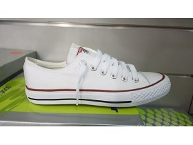 Starke Converse All Star  Broj 45