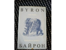 THE POEMS - Byron